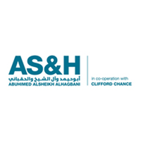 Abuhimed Alsheikh Alhagbani Law Firm logo