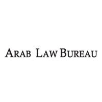 ARAB LAW BUREAU logo