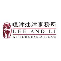 Lee and Li logo