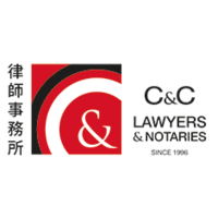 C&C Lawyers logo