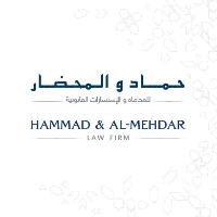 Hammad & Al-Mehdar Law Firm logo