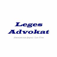 Leges Advokat logo