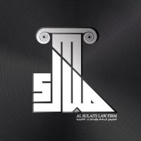 Al Sulaiti Law Firm logo