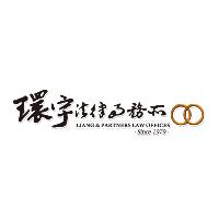 Liang & Partners logo