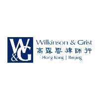 Wilkinson & Grist logo