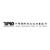 TIPLO Taiwan International Patent and Law Office logo